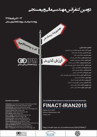دومین کنفرانس مهندسی مالی و بیمسنجی