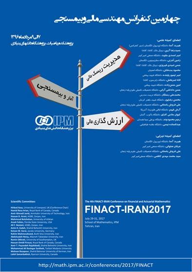 طریقهی شرکت در سومین همایش مهندسان مالی و بیمسنجی ایران ۲۰۱۶
